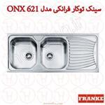 سینک توکار فرانکی مدل ONX 621