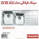 سینک فرانکی مدل ZOX 621
