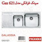 سینک فرانکی مدل GAX 621