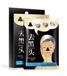 ماسک تخصصی جوش سر سیاه بینی One Spring Black Nose