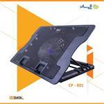 کول پد لپ تاپ 15.6 اینچی SADATA CP-b01