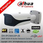 دوربین تحت شبکه بولت موتورایز داهوا مدل DH-IPC5831EP-ZE   Dahua DH-IPC5831EP-ZE 8MP IR Bullet Network Camera