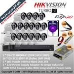 پکیج کامل دوربین مداربسته TurboHD هایک ویژن اقتصادی KIT-7216HQHI-K1-16-E16D0T-IR