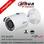 DAHUA IPC-B1A30 3MP IR Mini-Bullet Network Camera