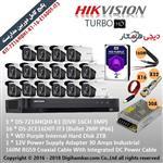 پکیج کامل دوربین مداربسته TurboHD هایک ویژن اقتصادی KIT-7216HQHI-K1-16-E16D0T-IT3