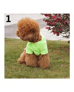 3c29f36a6aa5 Bluelans Pet Puppy Small Dog Cat Clothes Short Sleeve Costume Apparel T-shirt  Polo Shirt L (Green)