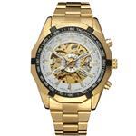 ساعت مچی عقربه ای مردانه فورسنینگ مدل FSG8042M4G1