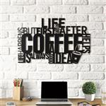 تابلو هوم لوکس طرح coffee