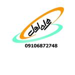 فروش ویژه سیم کارت همراه اول 09106872748