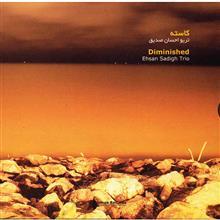 آلبوم موسيقي کاسته - احسان صديق