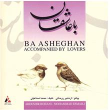 آلبوم موسيقي با عاشقان - اردشير روحاني