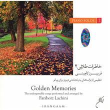آلبوم موسيقي خاطرات طلايي 2 - فريبرز لاچيني