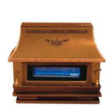 Barfab Shomine  Heater