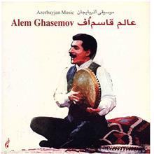 آلبوم موسيقي آذربايجان - عالم قاسماُف