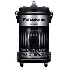 Panasonic MC-YL699 Vacuum Cleaner