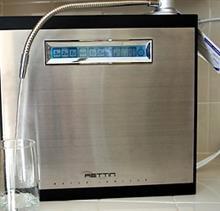 Tyent Rettin Mmp-9090 Turbo Extreme Water Ionizer