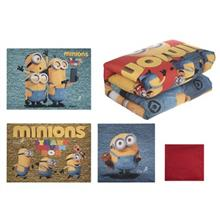 Narm Asa Minions Sleep Set - 1 Person 5 Pieces