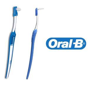 مسواک اورال-بی مدل Inter Proximal (بین دندانی)