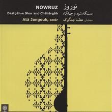 Nowruz Music Album - Ata Jangouk