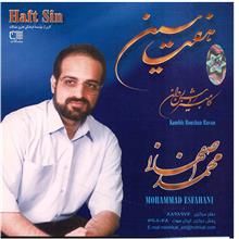 آلبوم موسيقي هفت سين - محمد اصفهاني
