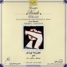 Opera Treasures Music Album (Otello) - Giuseppe Verdi