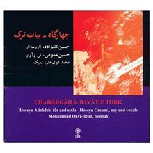 آلبوم موسيقي چهارگاه بيات ترک - حسين عمومي، حسين عليزاده