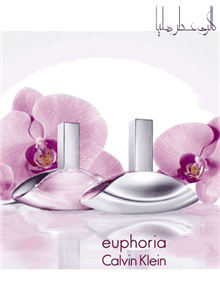 22e07b207 EUPHORIA BLOSSOM WOMAN FOR WOMEN EDP عطر زنانه کلوین کلاین ایفوریا بلوسوم Calvin  Klein Euphoria Blossom