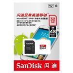 SanDisk Ultra UHS-I U1 Class 10 48MBps 320X microSDHC - 32GB