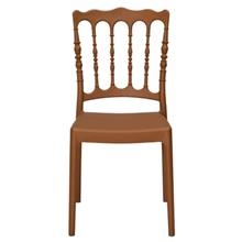 Nazari Napoleon N490 Chair