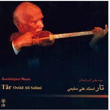 آلبوم موسيقي آذربايجان (تار استاد علي سليمي) - علي سليمي