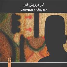 آلبوم موسيقي تار درويش خان