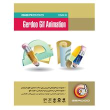 Gerdoo Gif Animation Collection