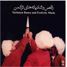 آلبوم موسيقي رقص و شاديانه هاي ترکمن - هنرمندان مختلف