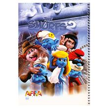 Afra The Smurfs 2.2 50 Coiled Sheets Drawing Notebook