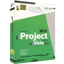 Donyaye Narmafzar Sina MS Project 2013 and Visio 2010 Tutorial Multimedia Training