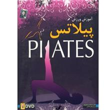 Donyaye Narmafzar Sina Pilates Multimedia Training