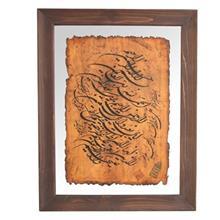 تابلوی خوشنویسی گالری جمع کهنهکار کد 153006 طرح سوره حمد