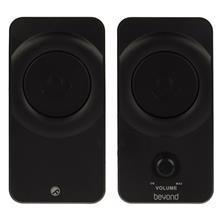 Beyond FMS-2060 Speaker