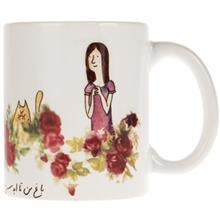 Sarah 10 Mug