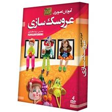 Donyaye Narmafzar Sina Doll Making Multimedia Training
