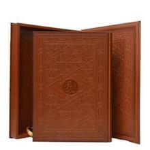 قرآن انتشارات هلیا رحلي جعبه دار چرم (طرح جديد)