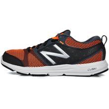 New Balance MX577GO4 Running Shoes For Men