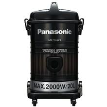 Panasonic MC-YL625 Tough Series Vacuum Cleaner
