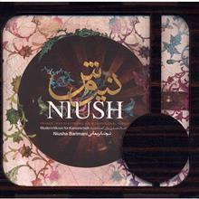 آلبوم موسيقي نيوش - نيوشا بريماني