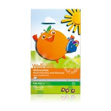 ORIFLAME WellnessKids Multivitamins and Minerals