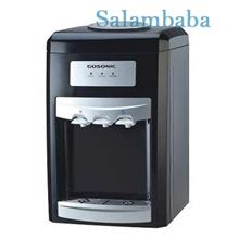 Gosonic  GD-503 Water Dispenser