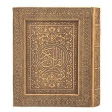 کتاب قرآن کريم