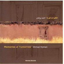 آلبوم موسيقي خاطرات فردا - احمد پژمان