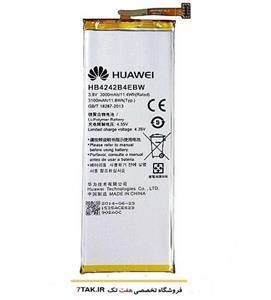 Huawei Y300 Y511 Y500 HB5V1 battery