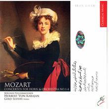 آلبوم موسيقي چهار کنسرتو براي هورن - موتسارت